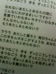 20070410_258667.jpg