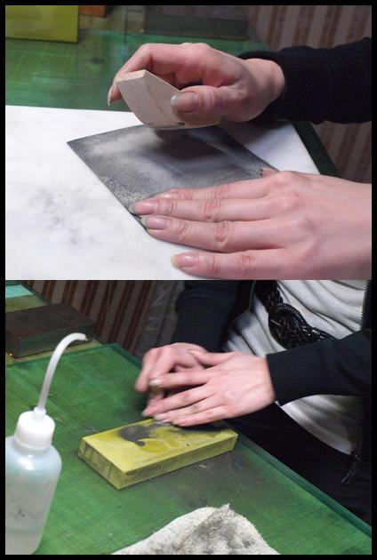 豆鉋の仕立て