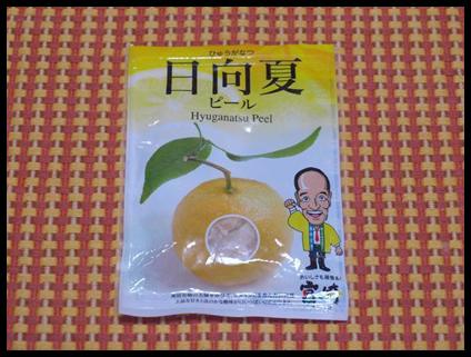 Hyuganatsu Peel