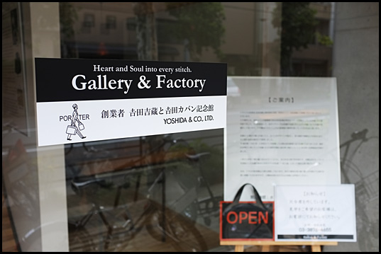 Gallery & Factory