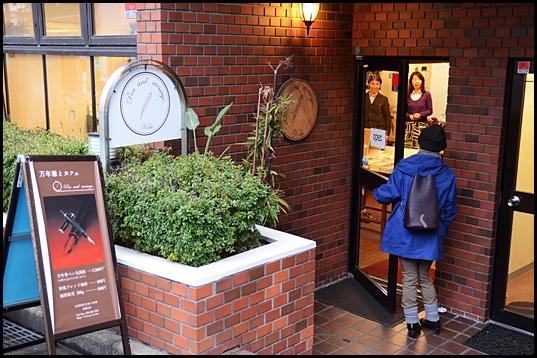 神戸・独立系鞄職人06