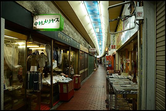 元町高架通商店街03