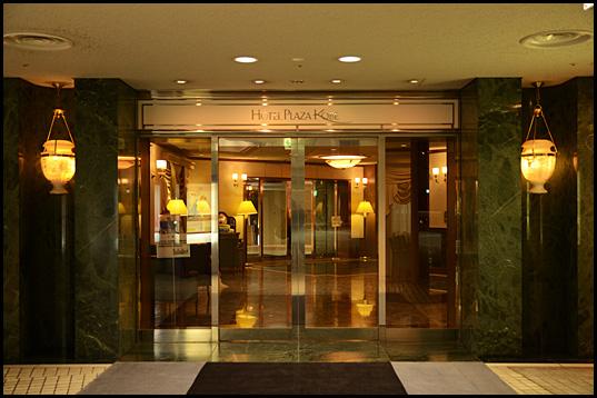 HOTEL PLAZA KOBE01