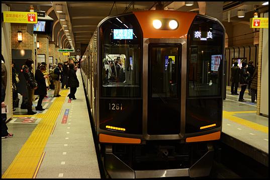 神戸から奈良へ02