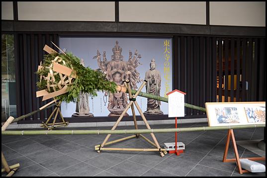 東大寺01