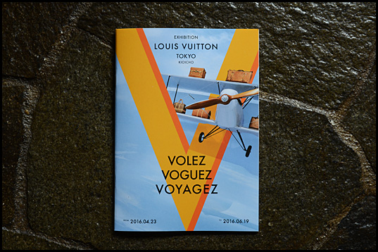EXHIBITION LOUIS VUITTON