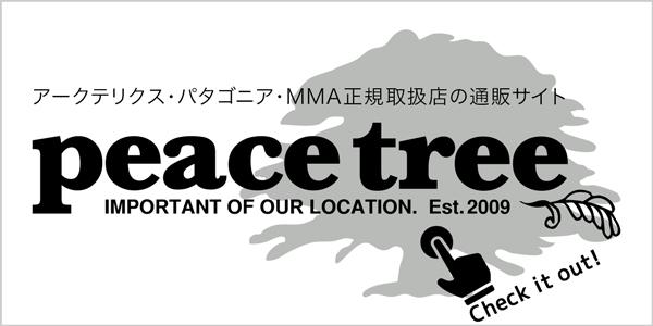 blog banner.jpg