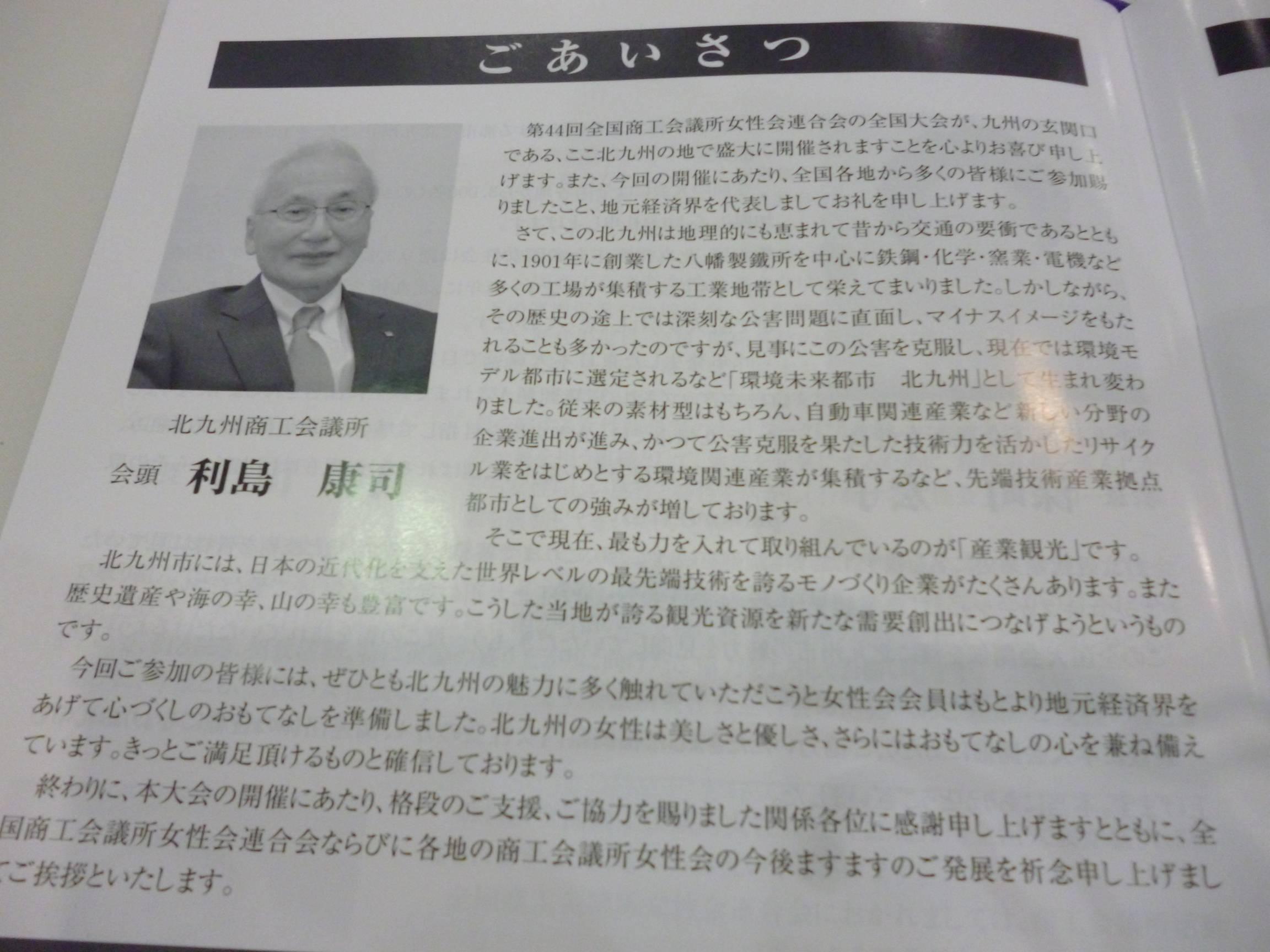 P1020523_R.JPG