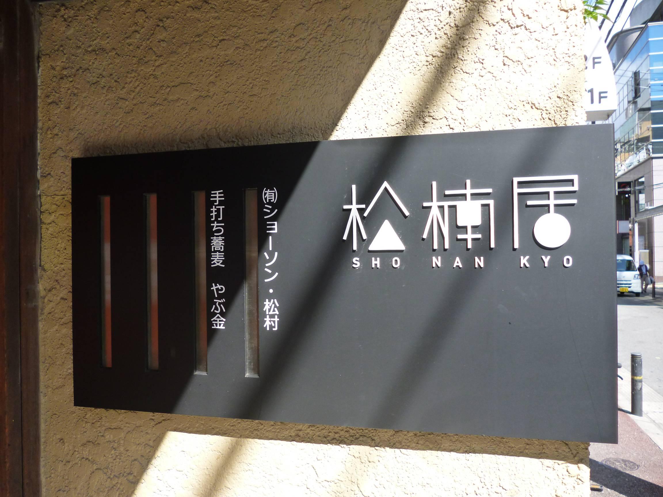 P1020469_R.JPG
