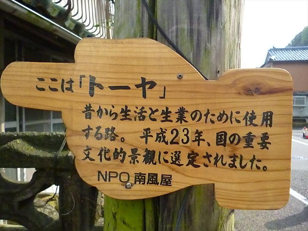 P1040210_R.JPG
