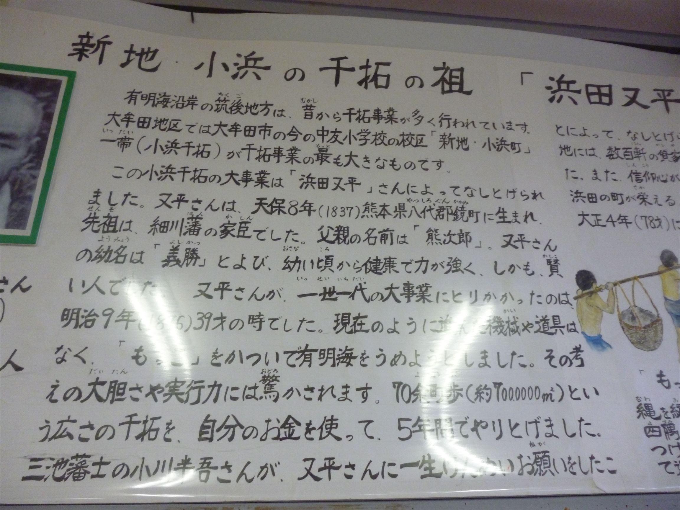 P1050228_R.JPG