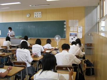 相馬東高校