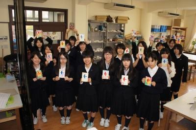 平安女学院.JPG