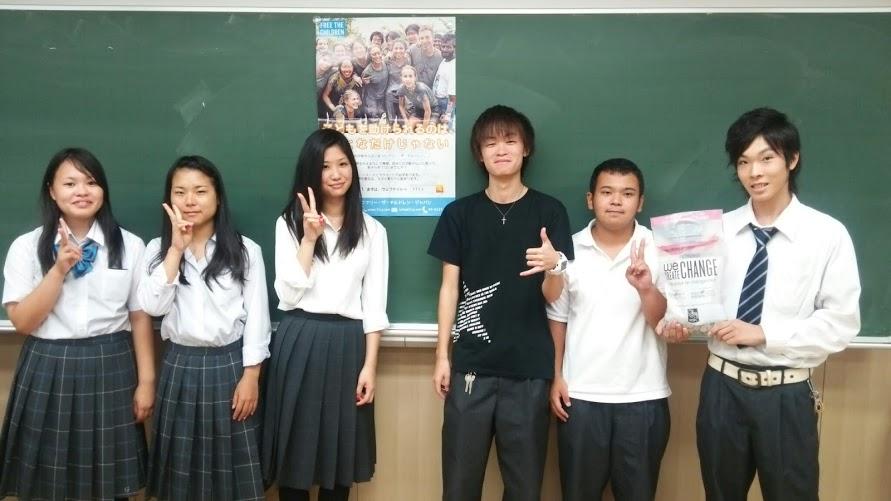 暁光高校FTC部2