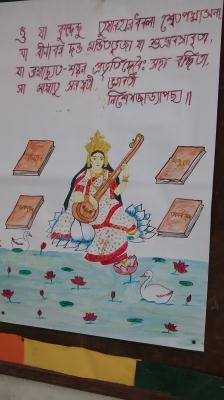 SaraswatiPuja