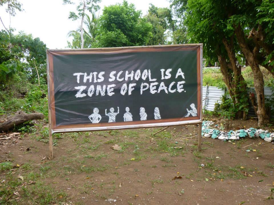 学校のメッセージ