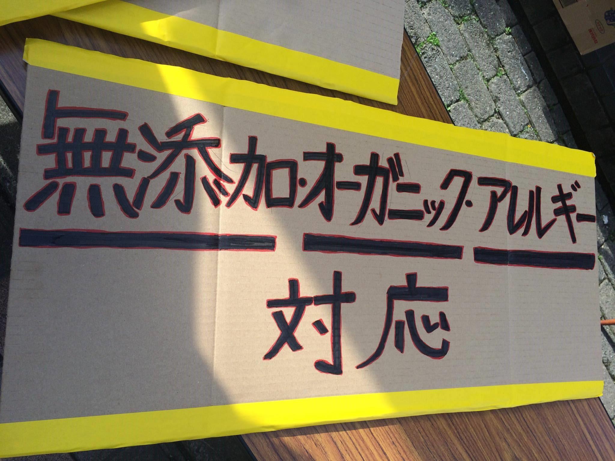 Kumamoto4