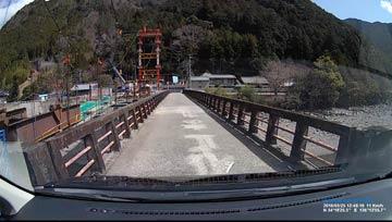 0325-s_hanjiro.jpg