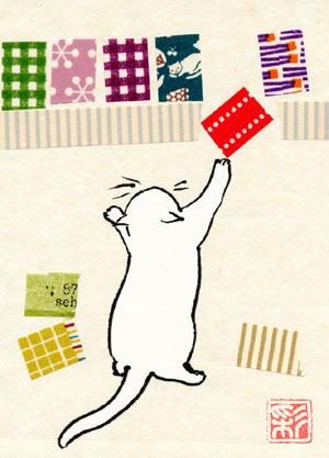 book-cat.jpg