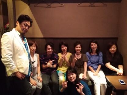 17.7.5_blog.jpg