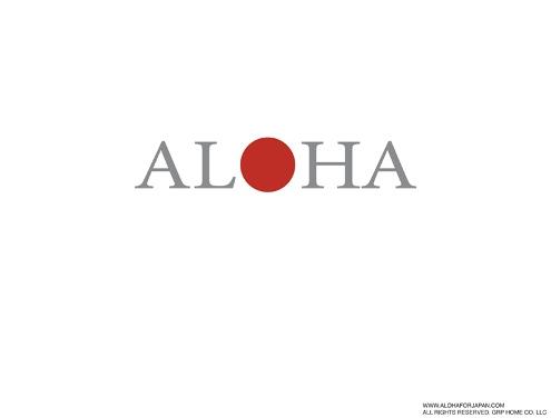 aloha4japan