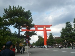 grate shrine gate