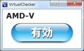 VirtualChecker