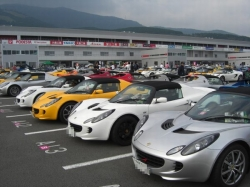 japan lotus day 2009