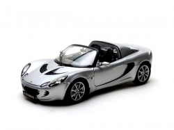 WELLY_LOTUS_ELISE