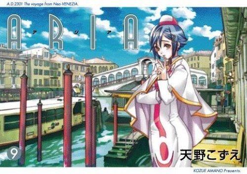 ARIA 9