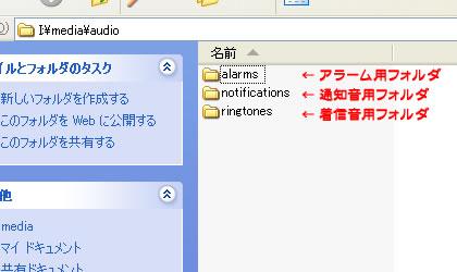 着信音-08.jpg