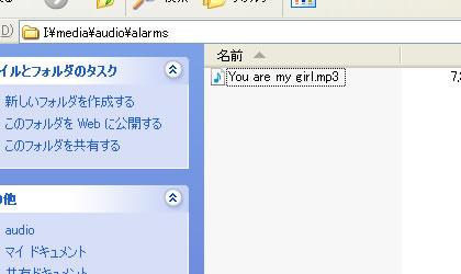 着信音-09.jpg