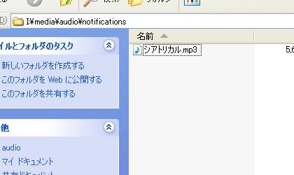 着信音-10.jpg