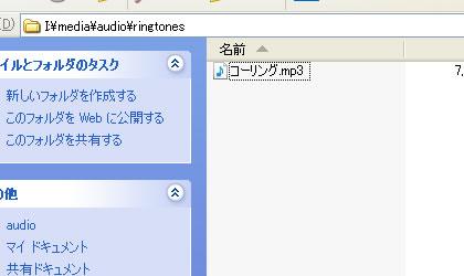 着信音-11.jpg