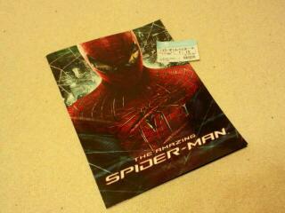 スパイダーマン120711.jpg