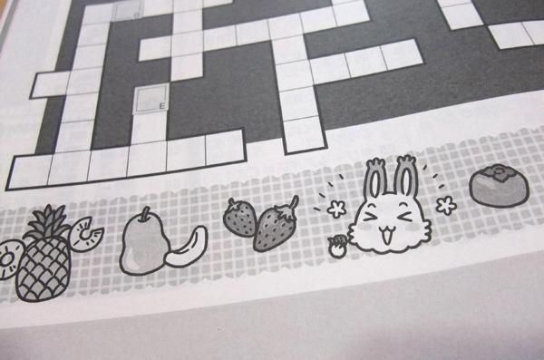 雑誌『クロスワードパクロス』6月号掲載画像