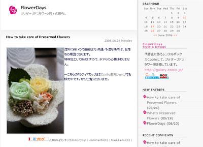 FlowerDays