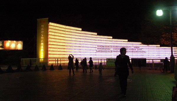 明治神宮御社殿復興50年記念「アカリウム」