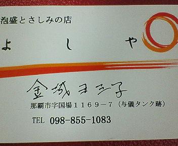 200711081355000.jpg
