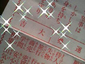 2008010102130000.jpg
