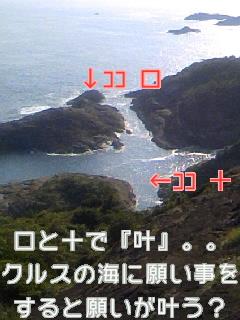091012_1519~010001.jpg