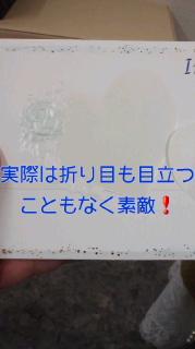 110809_1253~0100010001.jpg