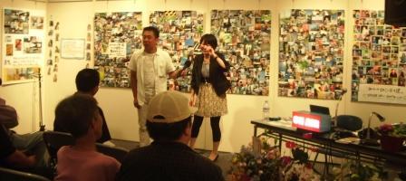 瓶太・奈緒子のおしゃべりワールドスペシャル