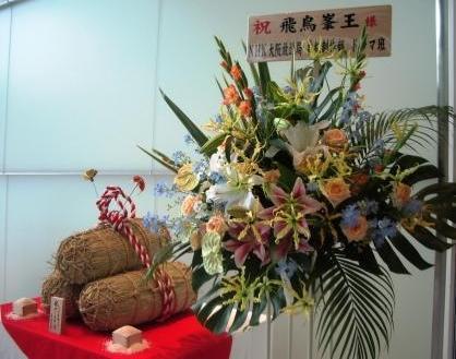 日本舞踊アカデミー