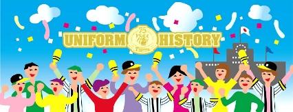 阪神タイガースユニホームヒストリー ブログ