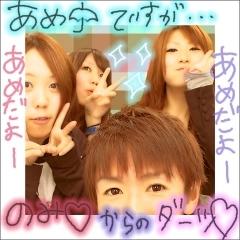 am_photo0006.jpg