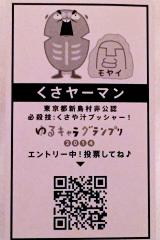 sIMG_0785.jpg