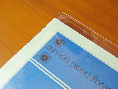 OPP透明楽譜カバー