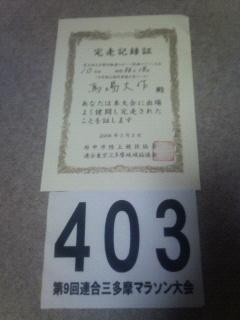 200803102121000.jpg