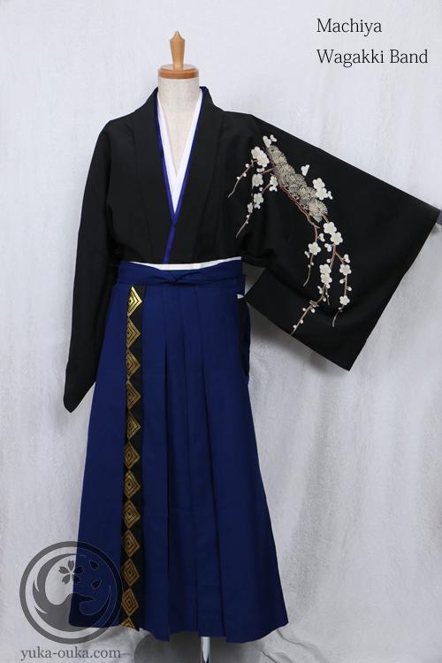 Machiya Budoukan (1).jpg